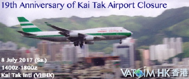 19th Anniversary of Kai Tak Closing Banner